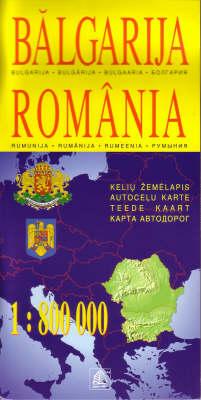 Bulgaria Romania (Sheet map, folded)
