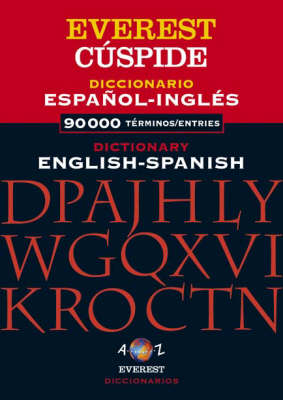 Diccarnio Cuspide: English to Spanish (Paperback)