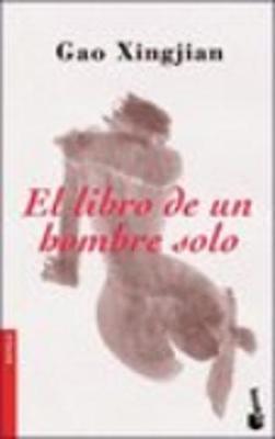 A Lupita Le Gutaba Planchar (Paperback)