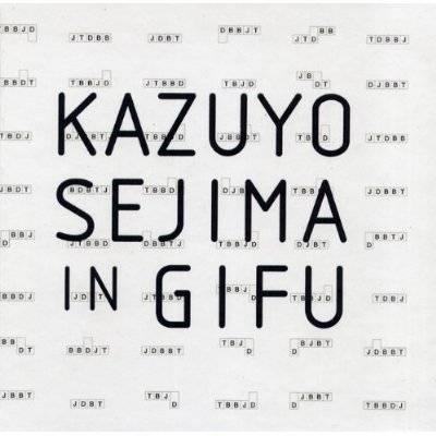 Kazuyo Sejima in Gifu: Metropolitan Housing Studies 2002 (Hardback)