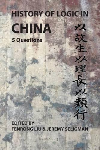 History of Logic in China: 5 Questions (Paperback)