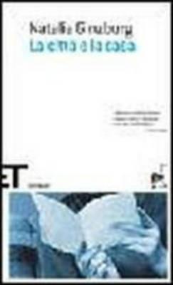 La citta e la casa (Paperback)