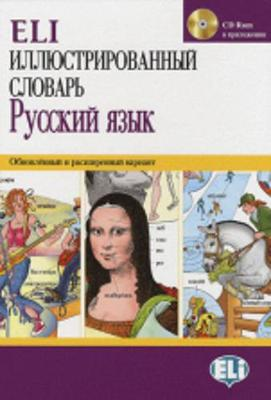 Eli Picture Dictionary & CD-Rom: Russian Picture Dictionary + CD-Rom (Hardback)