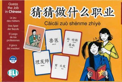 ELI Language Games: Guess the Job in Chinese