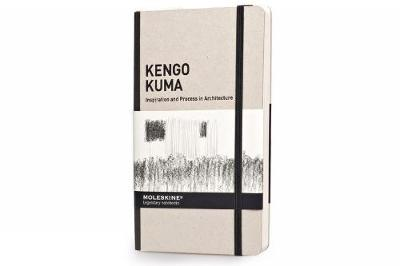KENGO KUMA: Inspiration and Process in Architecture - I.P.A. (Paperback)