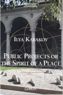Ilya/Emilia Kabakov - Fondazione Ratti S. (Paperback)