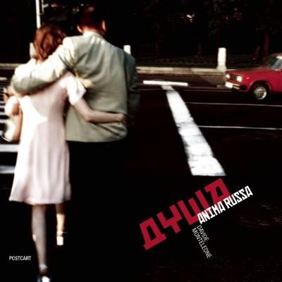 Dusha - Russian Soul (Hardback)