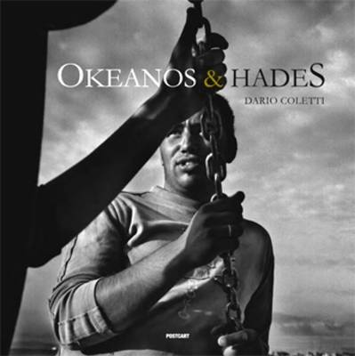 Okeanos & Hades (Hardback)