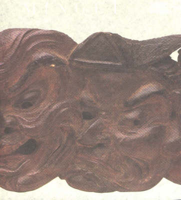 Mingei Folk Arts of Japan: A Private Collection - Gce/Gottardo (Paperback)
