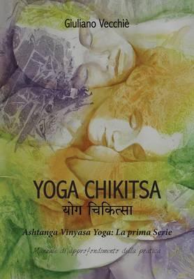 Yoga Chikitsa (Paperback)