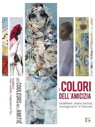 I colori dell'amicizia - Boomoon Art Catalogue 1 (Paperback)