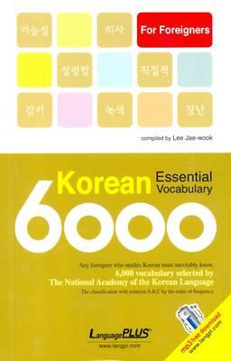 Korean Essential Vocabulary 6000 for Foreigners: Korean-English (Paperback)