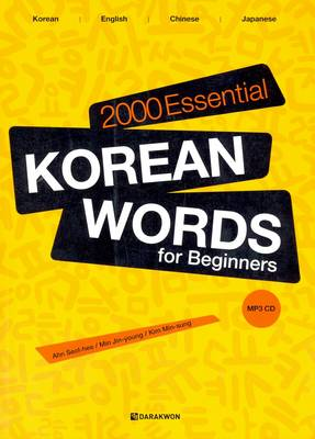 2000 Essential Korean Words for Beginners: Korean-English-Chinese-Japanese - Classified (Paperback)