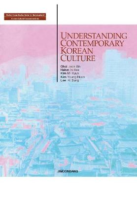 Understanding Contemporary Korean Culture (Paperback)