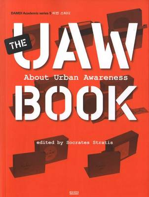 The UAW Book - About Urban Awareness (Paperback)
