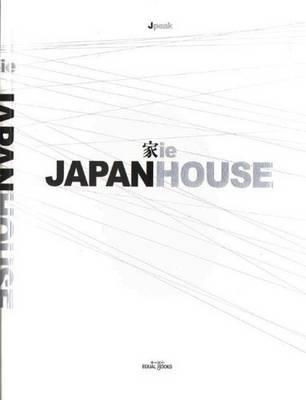 Japan House - 2 Volumes (Paperback)