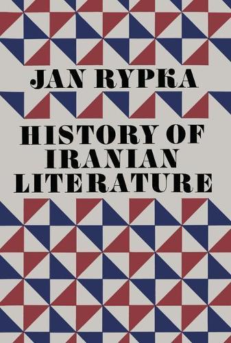 History of Iranian Literature (Hardback)