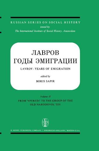 Lavrov - Years of Emigration Letters and Documents in Two Volumes: Vol. I: Lavrov and Lopatin (Correspondence 1870-1883) Vol. II: Other Correspondence of Lavrov and Varia (Hardback)