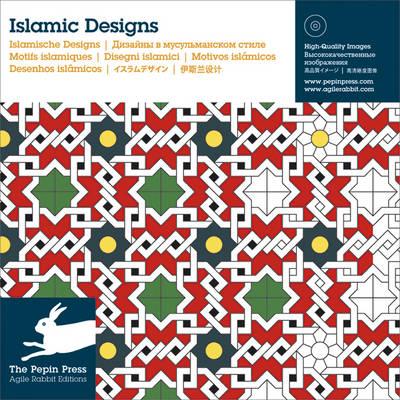 Islamic Designs (Paperback)