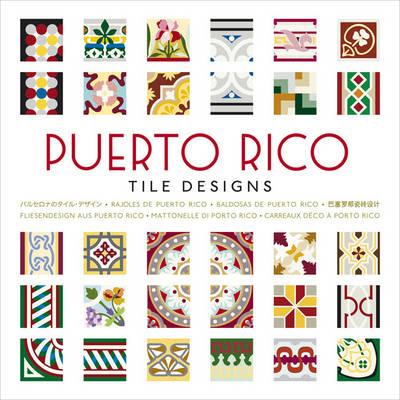 Puerto Rico Tile Designs - Tile Design