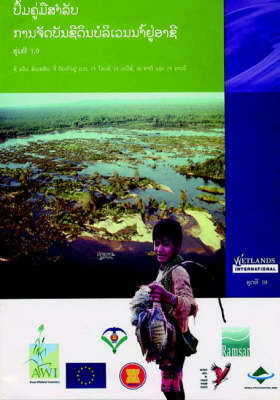Asian Wetland Inventory [Lao] - Asian Wetland Inventory (Paperback)
