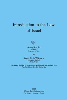Introduction to the Law of Israel (Hardback)