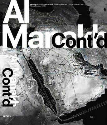 Al Manakh 2: Export Gulf (Paperback)