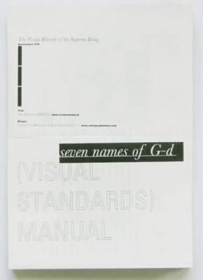 The Visual Rhetorics of the Supreme Being (Paperback)