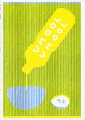 Umool Umool Vol. 10 - 2,3,4,5... (Paperback)