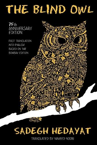 The Blind Owl (Paperback)