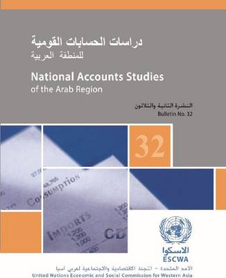 National Accounts in the Arab Region, Bulletin No.32 (Paperback)