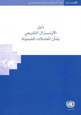 Legislative Guide on Secured Transaction (Paperback)