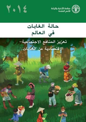 State of World's Forests 2014 (SOFOA) Arabic): Enhancing the Socioeconomic Benefits from Forests (Paperback)