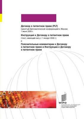 Patent Law Treaty (Plt) (Paperback)