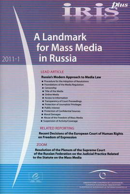 A Landmark for Mass Media in Russia - Iris Plus 01 (Paperback)