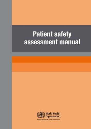 The Patient Safety Assessment Manual (Paperback)