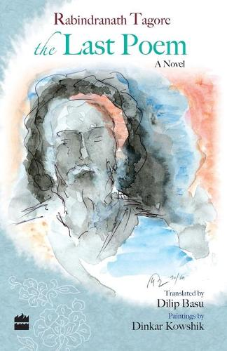 The Last Poem (Paperback)