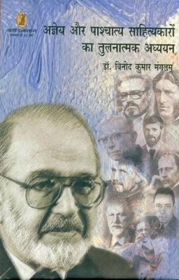 Agyeya Aur Pashchatya Sahityakaron Ka Tulnatmak Adhyayan (Hardback)