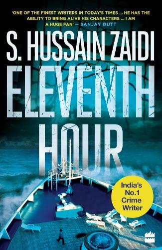 Eleventh Hour by (Paperback)