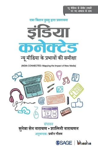 India Connected: Mapping the Impact of New Media (Paperback)
