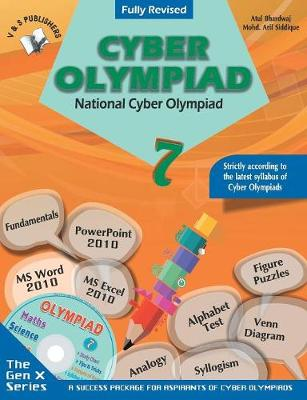 Olympiad Online Test Package Class 9: Theories with Examples, MCQS & Solutions, Previous Questions, Model Test Papers