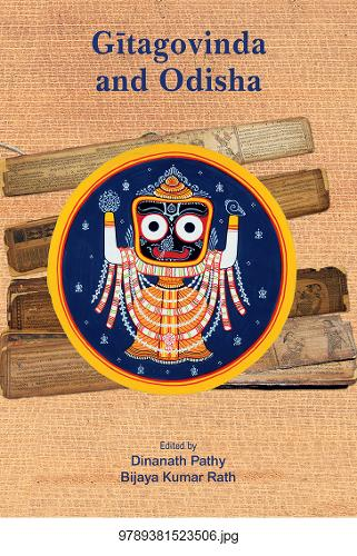 Gitagovinda And Odisha (Hardback)