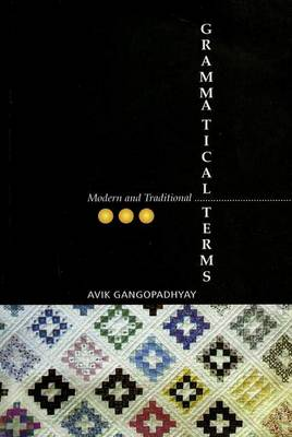 Modern and Traditional Grammatical Terms (Paperback)