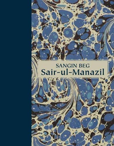 Sair-ul-Manazil (Hardback)