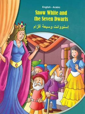Snow White and the Seven Dwarfs - English/Arabic (Paperback)