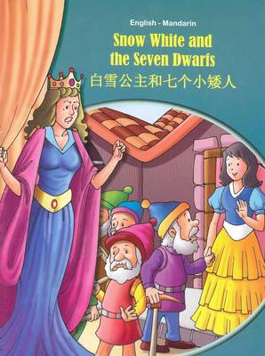 Snow White and the Seven Dwarfs - English/Chinese (Paperback)