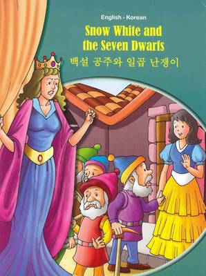 Snow White and the Seven Dwarfs - English/Korean - Tales & Fables (Paperback)