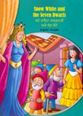 Snow White and the Seven Dwarfs - English/Punjabi - Tales & Fables (Paperback)
