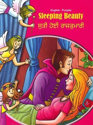 Sleeping Beauty - English/Punjabi - Tales & Fables (Paperback)
