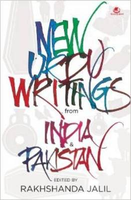 New Urdu Writings from India and Pakistan (Paperback)